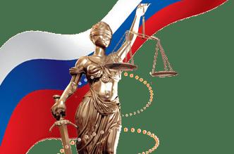 юридическая консультация по школьным вопросам
